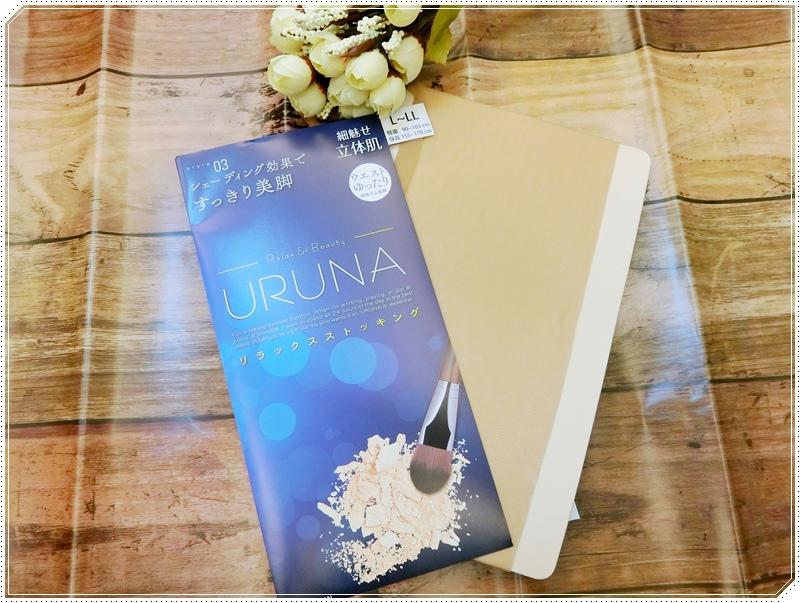 日本製URUNA底妝褲襪5.JPG