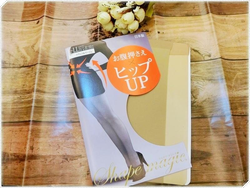 日本製URUNA底妝褲襪22.JPG