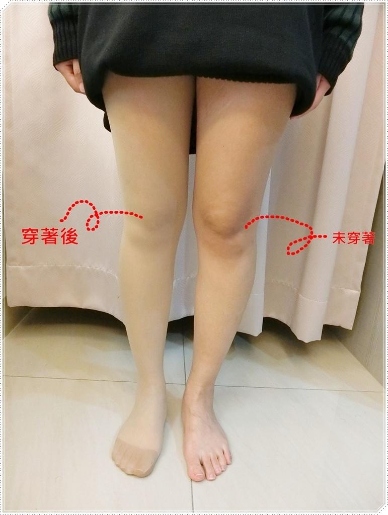 日本製URUNA底妝褲襪35.JPG