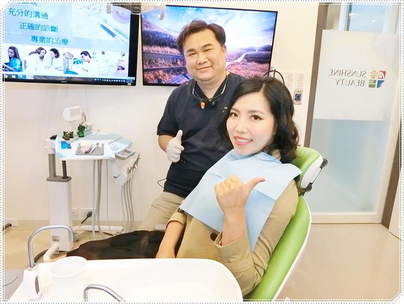 新竹日光翡麗牙醫診所 CIMG1699.JPG
