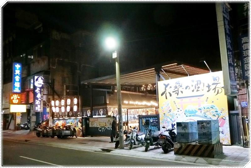 卡桑的酒場0.JPG