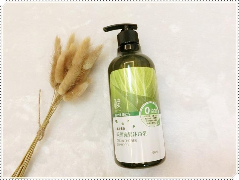 蠶絲蛋白天然洗髮沐浴乳0.JPG