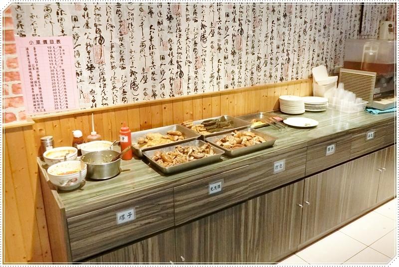 原味牛肉麵3.JPG