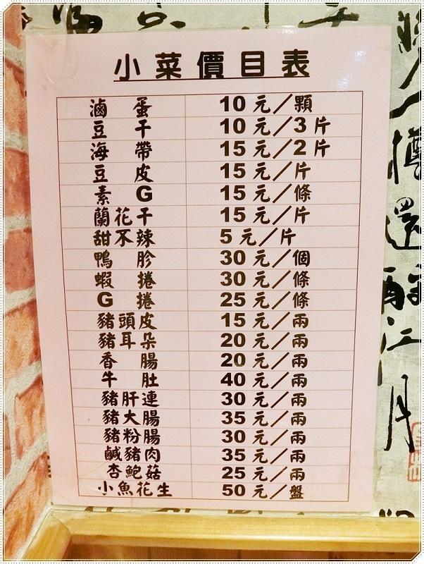 原味牛肉麵4.JPG