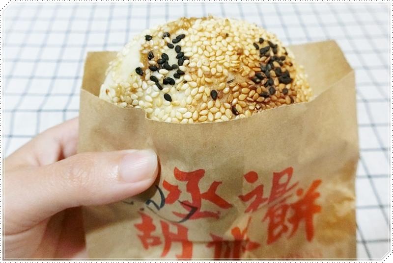 丞祖胡椒餅46.JPG