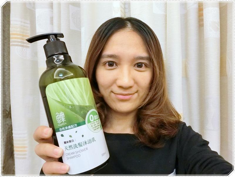 蠶絲蛋白天然洗髮沐浴乳CIMG4650.JPG