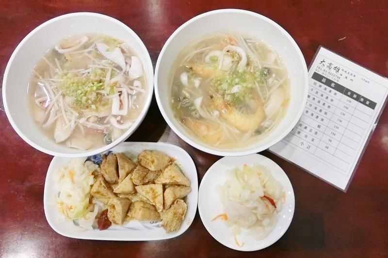 大高雄海鮮粥9-1.JPG
