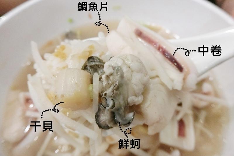 大高雄海鮮粥14.JPG