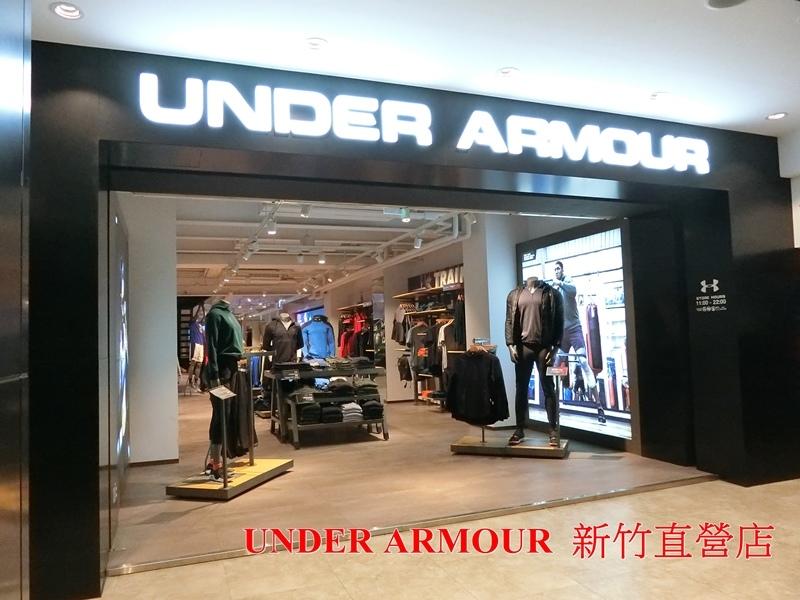 UNDER ARMOUR-1.JPG
