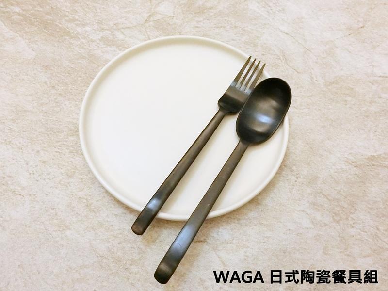 WAGA0.JPG
