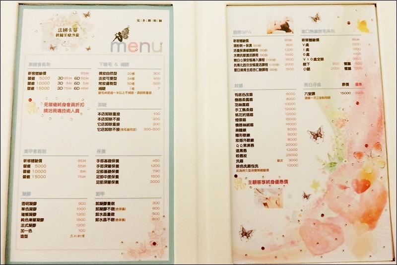 法國卡蔓紋繡美睫 CIMG5203.JPG