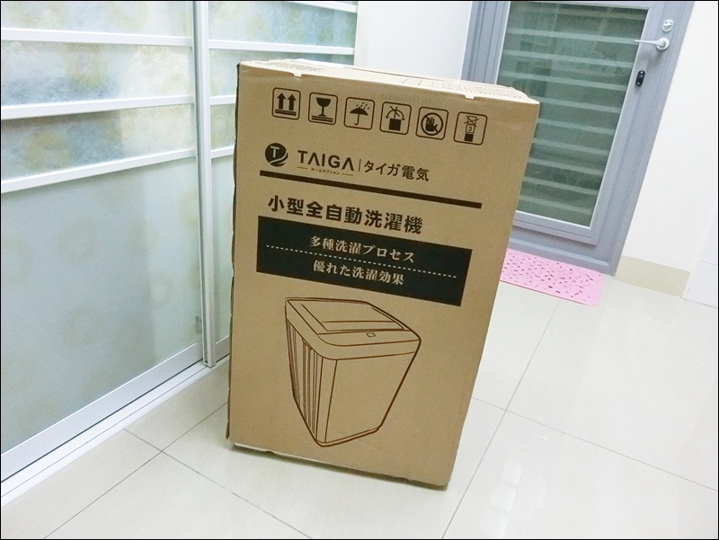 大河TAIGA1.JPG