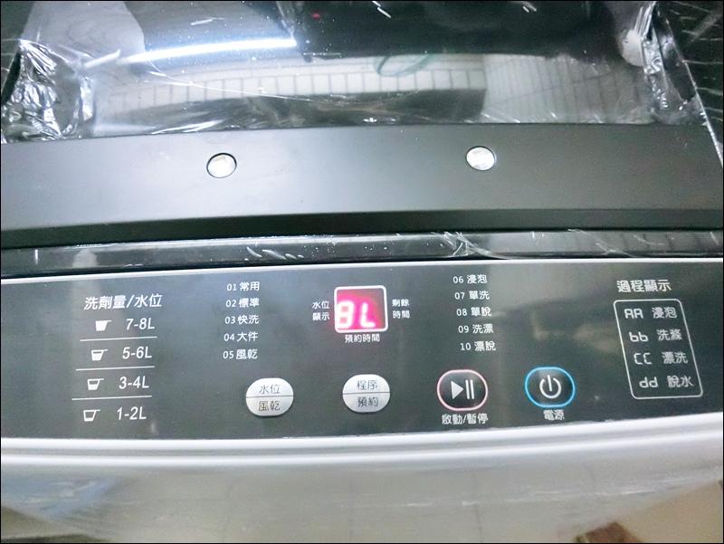 大河TAIGA13.JPG