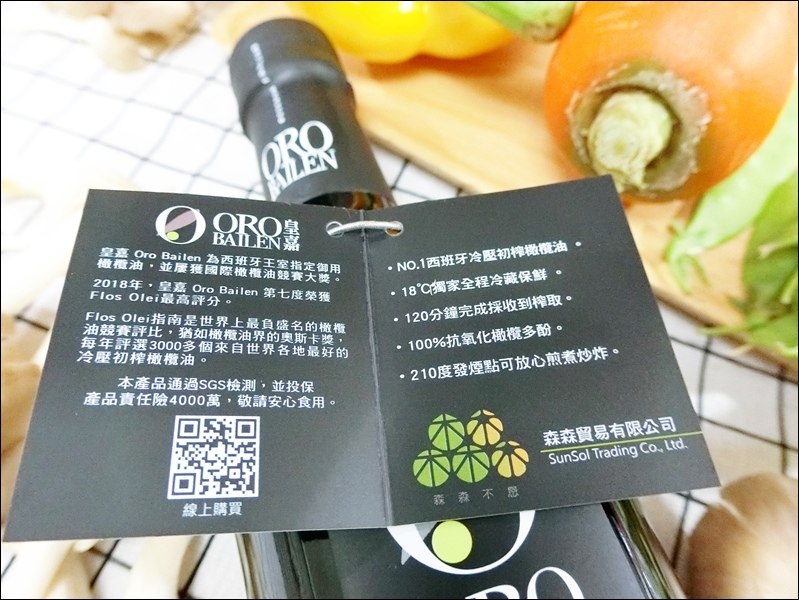 皇嘉橄欖油4.JPG