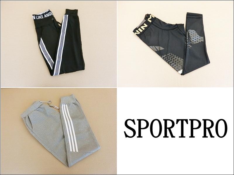 SportPro運動0.jpg