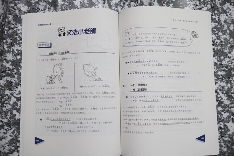 行動補習網4-2.JPG