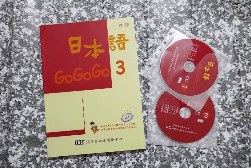 行動補習網4-1.JPG
