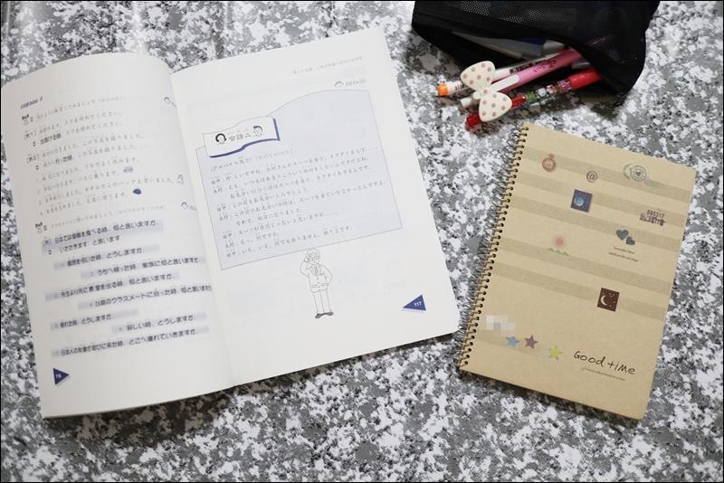 行動補習網4-3.JPG