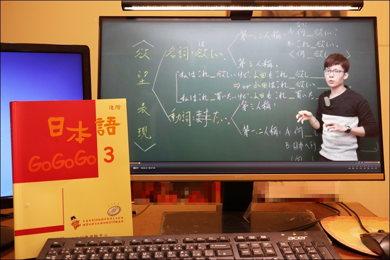 行動補習網9.JPG
