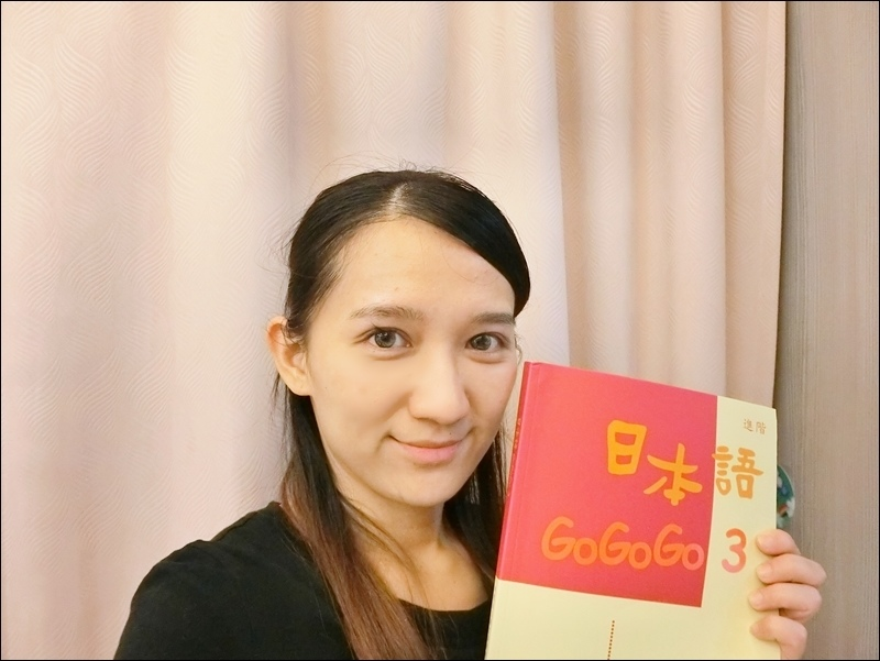 行動補習網24.JPG