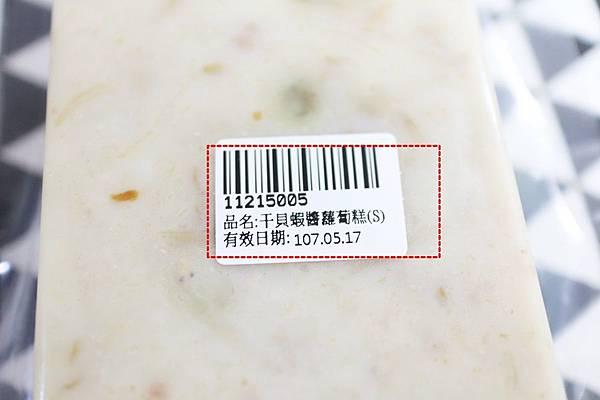 吃gogo12.JPG