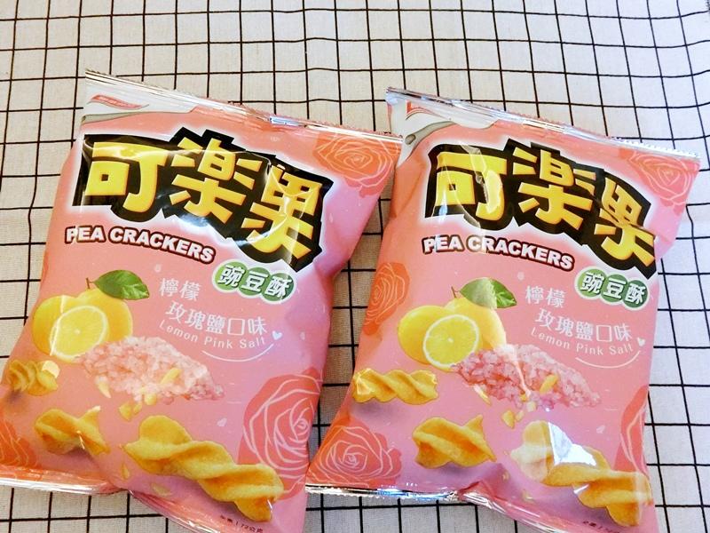 可樂果檸檬玫瑰鹽0.JPG