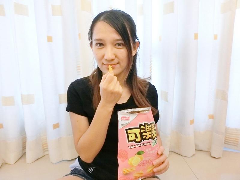可樂果檸檬玫瑰鹽8.JPG