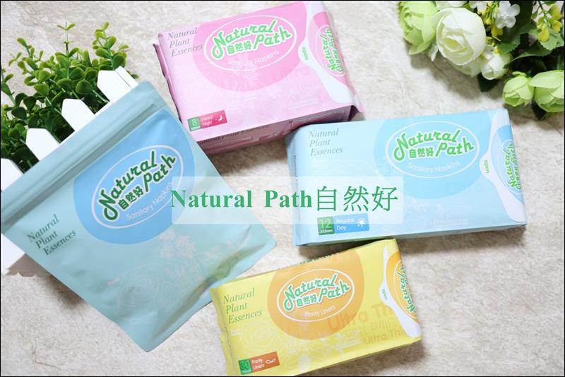 Natural Path自然好0.JPG
