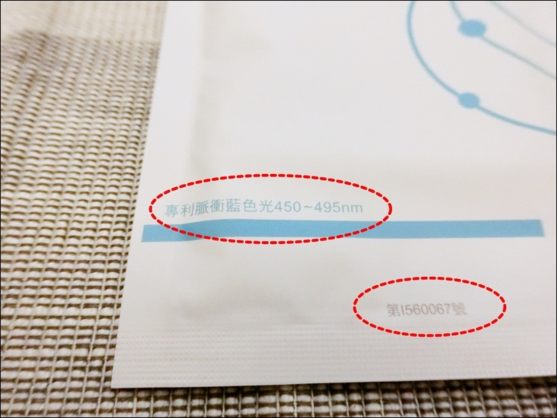 IME 專利藍鬥控油面膜2.JPG