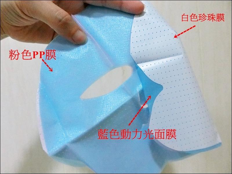 IME 專利藍鬥控油面膜CIMG1043.JPG