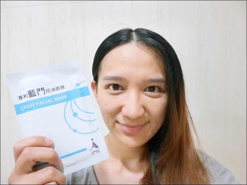 IME 專利藍鬥控油面膜CIMG1073.JPG