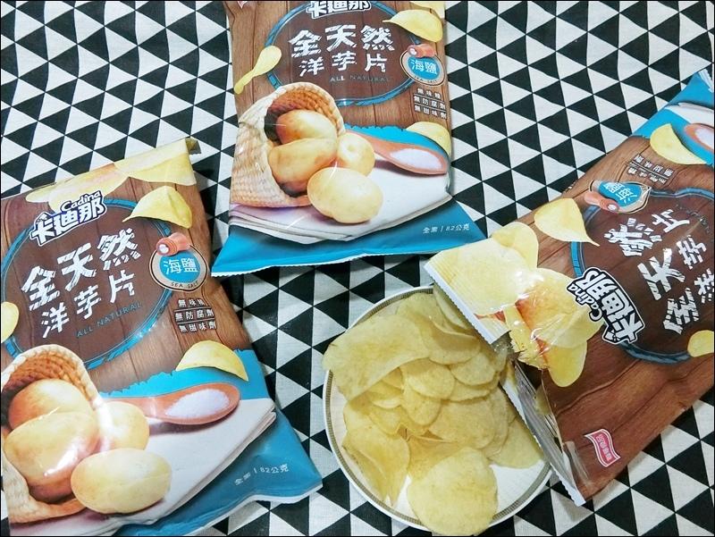 海鹽洋芋片0.JPG
