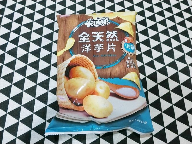 海鹽洋芋片1.JPG