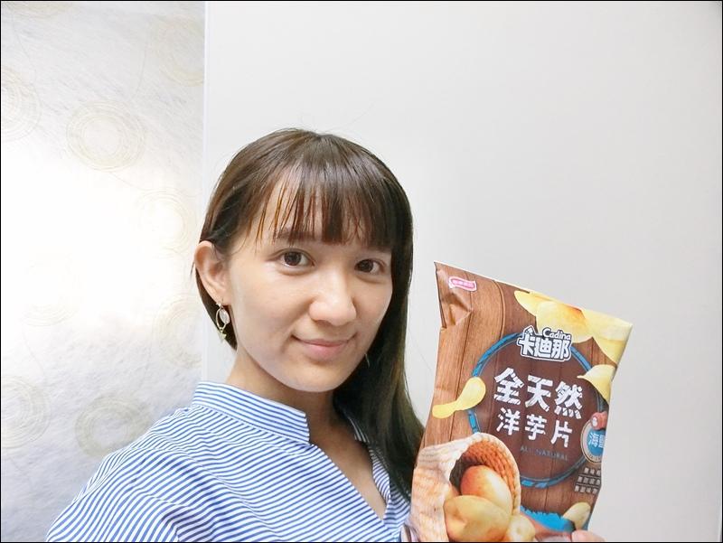 海鹽洋芋片9.JPG