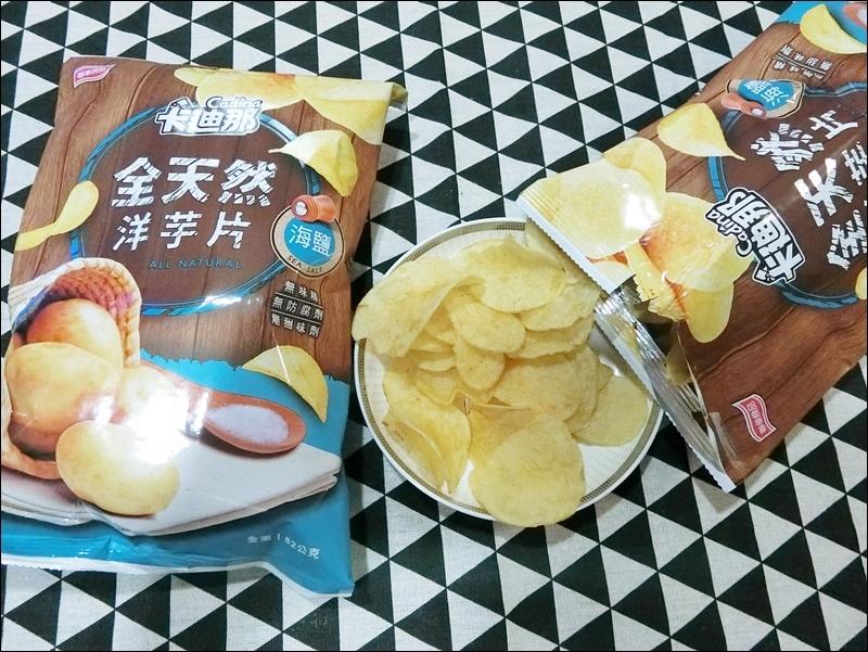 海鹽洋芋片7.JPG