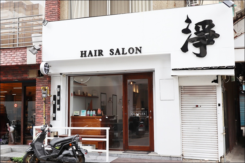 淨 Hair Salon0.JPG