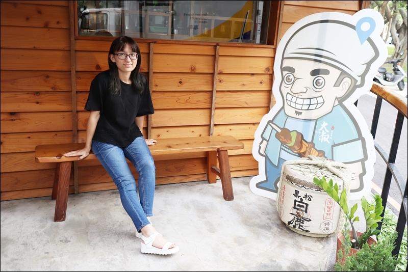 大叔酒食54.JPG