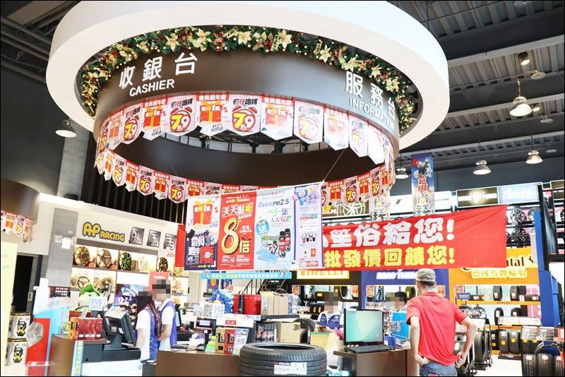 金弘笙汽車百貨 - 台北內湖店013.JPG
