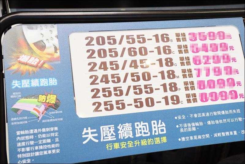 金弘笙汽車百貨 - 台北內湖店027.JPG