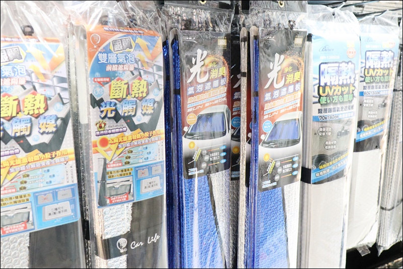 金弘笙汽車百貨 - 台北內湖店036.JPG