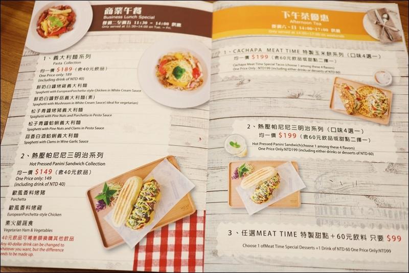 MEAT TIME 歐式羅馬料理8.JPG