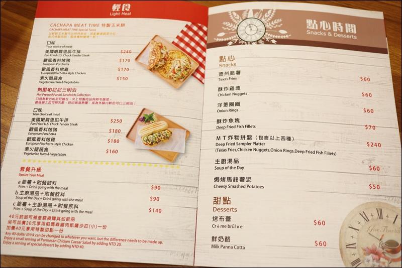 MEAT TIME 歐式羅馬料理10.JPG