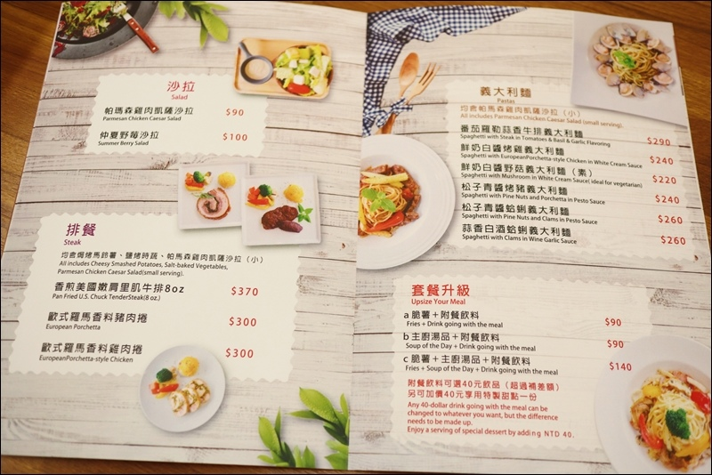 MEAT TIME 歐式羅馬料理9.JPG