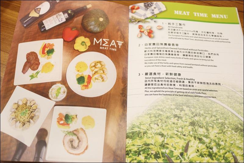 MEAT TIME 歐式羅馬料理7.JPG