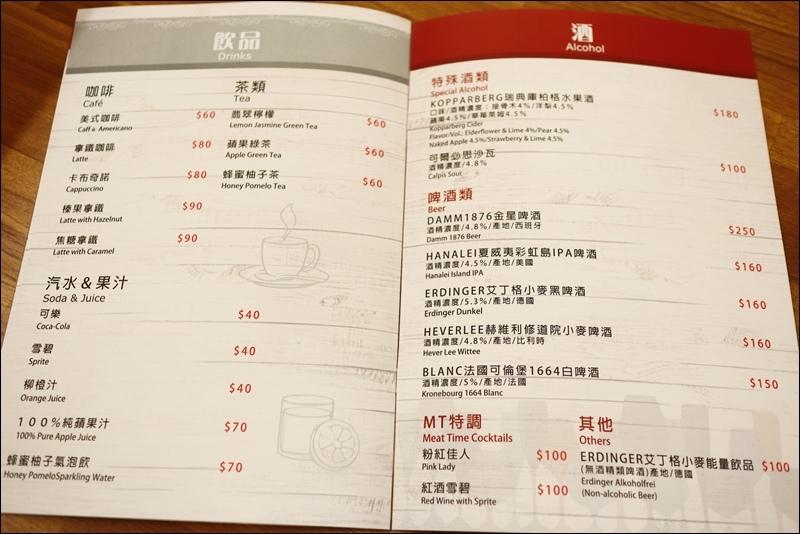 MEAT TIME 歐式羅馬料理11.JPG