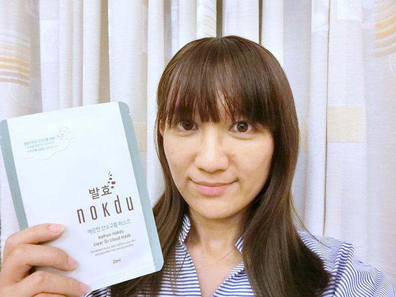 韓國天然有機護膚保養品牌 -  Coreana nokduCIMG1455.JPG
