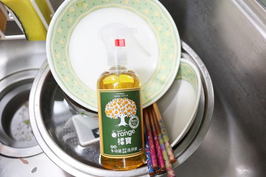 gbao-natural- orange -fruit-dish-cleaner-05