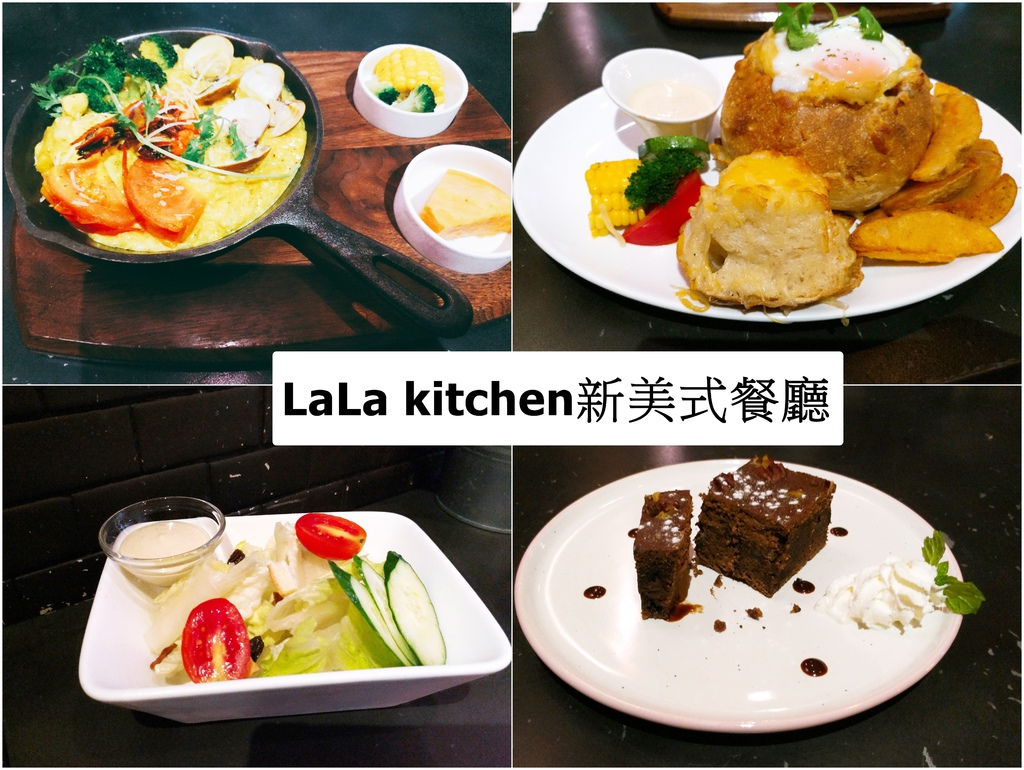 LaLa kitchen0.jpg