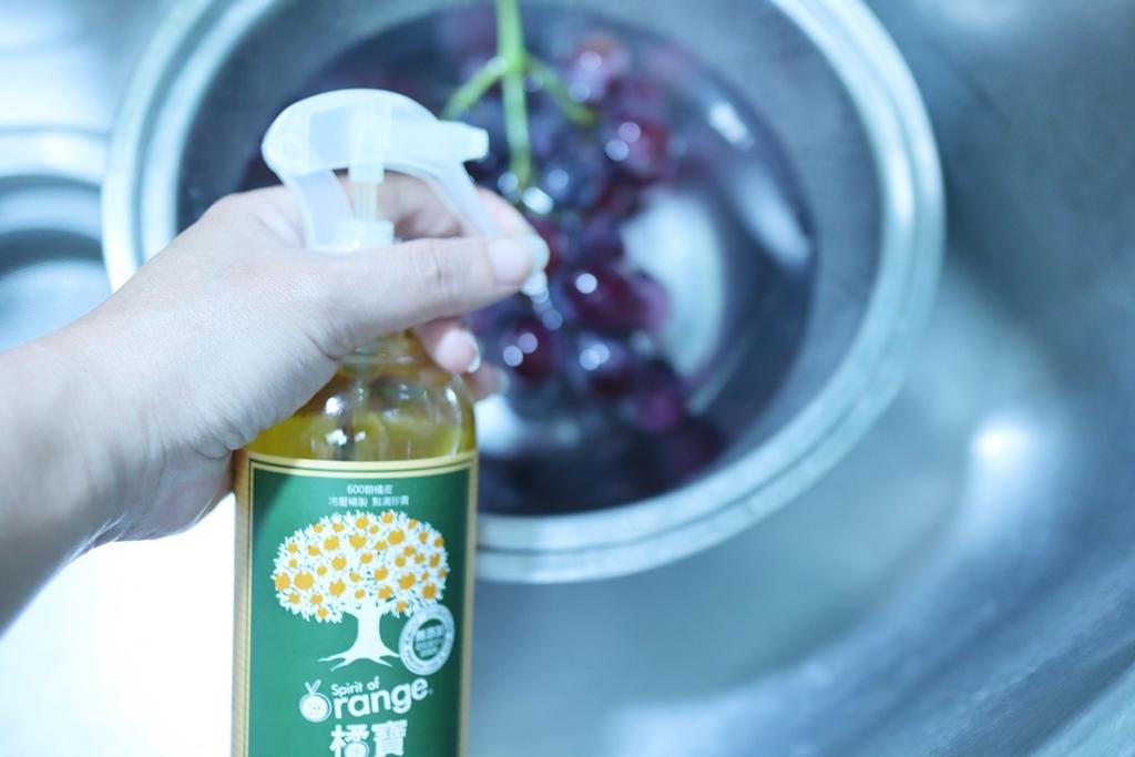 gbao-natural- orange -fruit-dish-cleaner-15