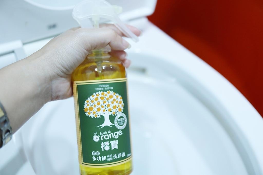 gbao-natural- orange -fruit-dish-cleaner-18